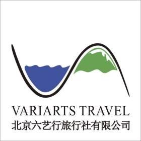 Variarts Travel
