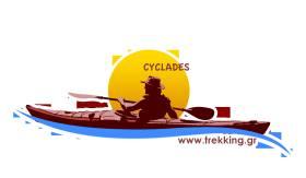 Trekking Hellas Cyclades