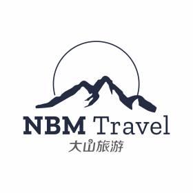 NBM Travel Company Pvt. Ltd.