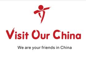 Visit Our China