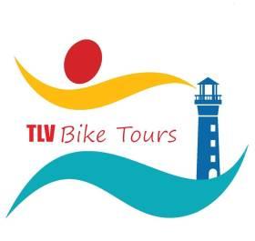 Tel Aviv Bike Tours