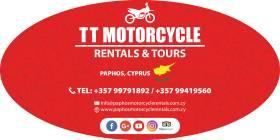 TT Motorcycle Rentals & Tours