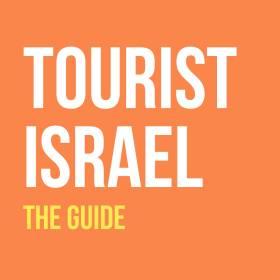 Tourist Israel Tours