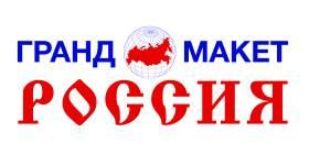 "Museum ""Grand Maket Rossiya"""