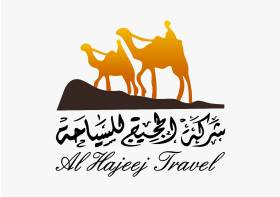 Al Hageeg Travel
