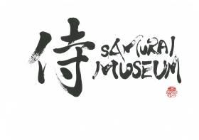 TONBOYA CO., LTD.(Samurai Museum)