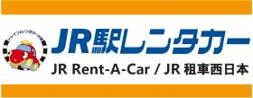 West Japan Railway Rent-A-Car & Lease