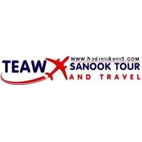 Teaw Sanook Tour And Travel
