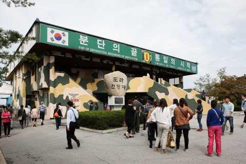 Seoul: South Korea Demilitarized Zone Half & Full Day Tour