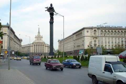 Highlights of Sofia: The History and Heritage of Bulgaria