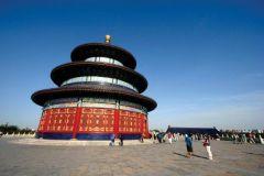 Experiências Lonely Planet: Excursão pela cidade para grupos pequenos em Pequim