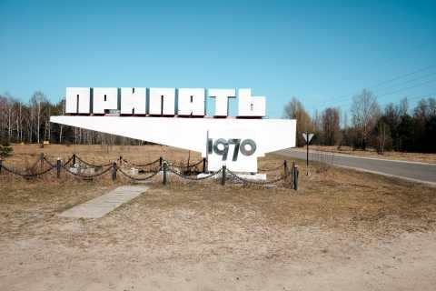 From Kyiv: 1-Day Group Tour to the Chernobyl Exclusion Zone