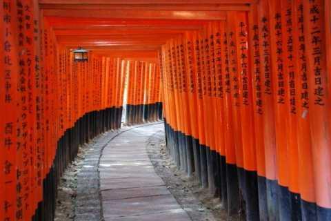 Kyoto: tour culturale a piedi per piccoli gruppi