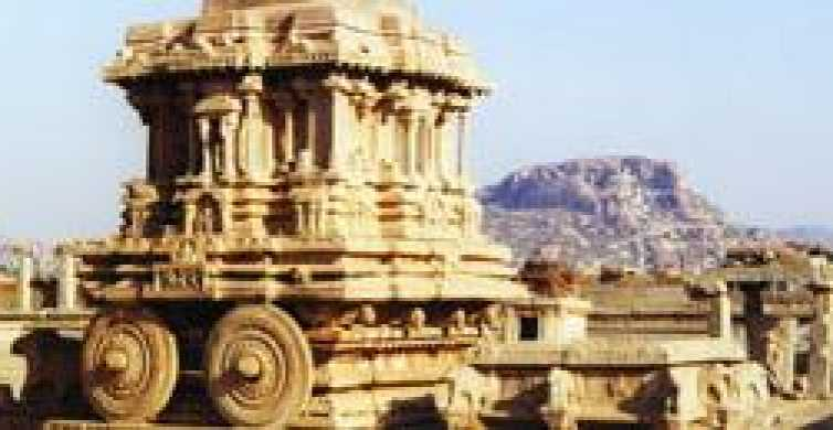 Hampi 2-Day Sightseeing Tour from Goa