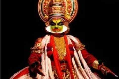Fort Cochin Entrance & Kathakali Dance Performance