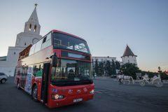 Cazã: Passeio de Ônibus Hop-On Hop-Off 48 ou 72 Horas