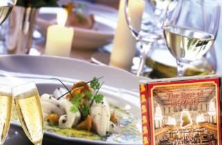 Wien: Mozart-Konzert im Goldenen Saal und Dinner
