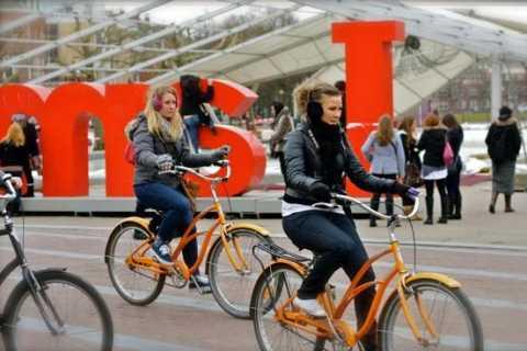 Amsterdam: Private Bike Tour