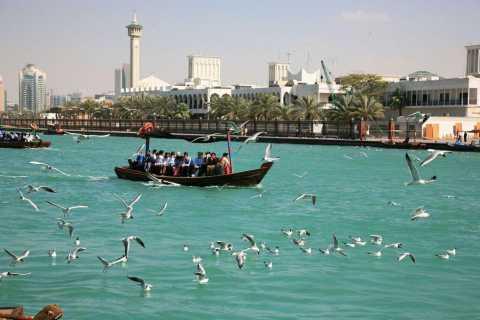 Dubai Discovery Half-Day City Tour