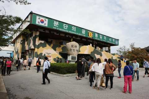 Seoul: South Korea Demilitarized Zone Half & Full Day Tour