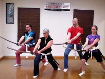 Kyoto: Kämpfen wie ein Krieger im Samurai-Kurs. Foto: GetYourGuide
