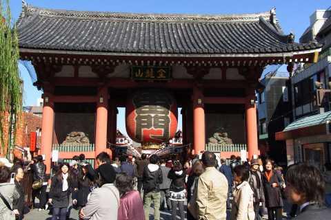 Tokyo: Full-Day Sightseeing Bus Tour
