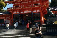 Kyoto: Excursão a pé histórica privada de 2,5 horas