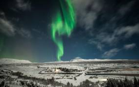 Iceland: Northern Lights Bus Tour from Reykjavik