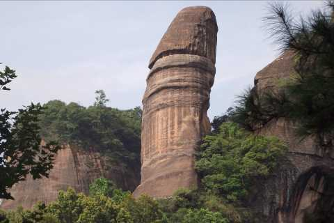 From Guangzhou: Mount Danxia and Nanhua Temple Full-Day
