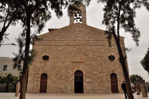 Private Half-Day Tour to Madaba and Mount Nebo