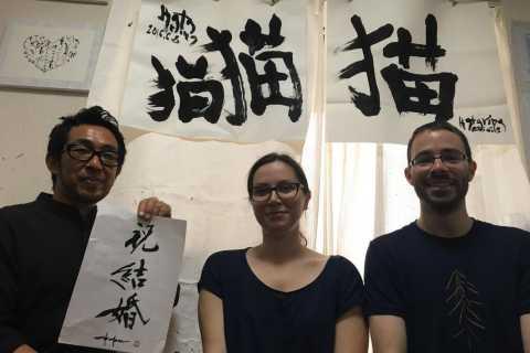 Tokio: caligrafía tradicional japonesa Experiencia
