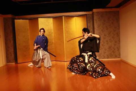 Kioto: Baile de espada de Samurai Kembu