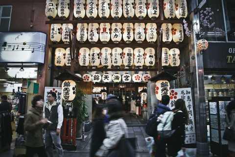 Esperienza Lonely Planet: tour serale di Kyoto con un locale
