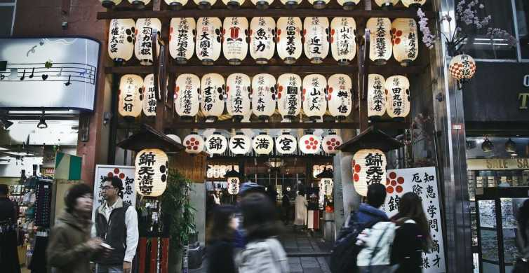 Lonely Planet Experiences: Kyoto Evening Tour with a Local