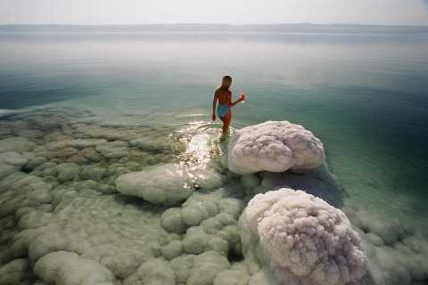 Day Tour Dead Sea from Amman