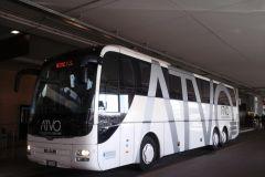 Ônibus Expresso: Aeroporto Marco Polo - Estação de Mestre