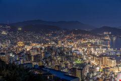 Nagasaki auto-guiada Audio Tour