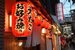 Tour gastronômico da vida noturna em Osaka