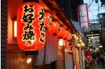 things to do at night in osaka | osaka 3-hour night food tour
