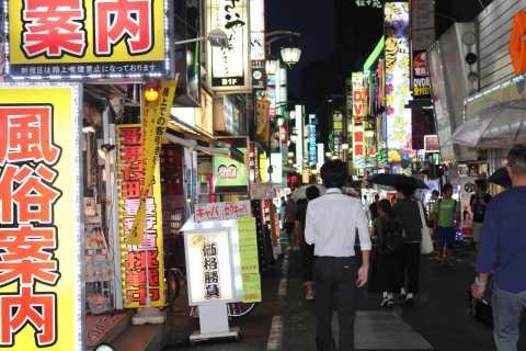 Shinjuku: tour gastronomico Golden Gai