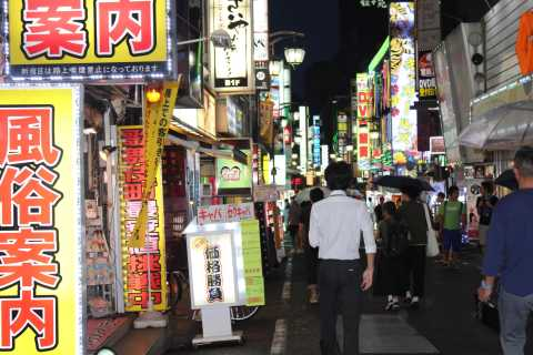 Shinjuku: Golden Gai Food Tour