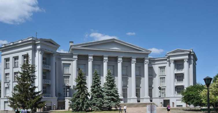 Museum of History of Ukraine Private Guided Tour