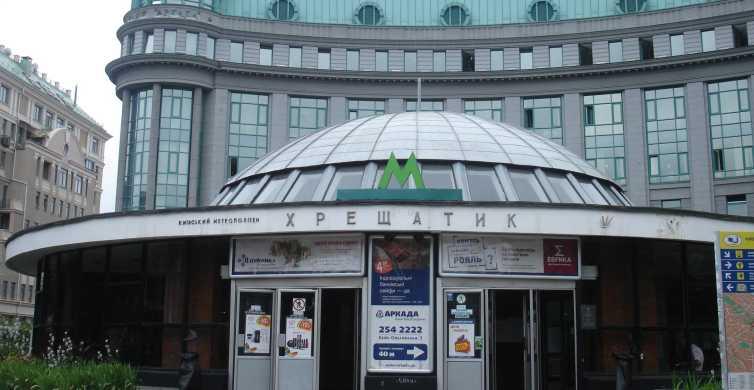 Kiew: 2-stündiger privater Metro-Rundgang