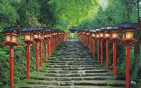 Kyoto Hike and Hot Springs Visit