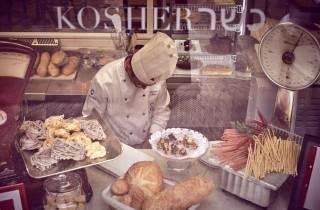 Rom: 5-Gang Mittag-/Abendessen mit römisch-jüdischem Menü