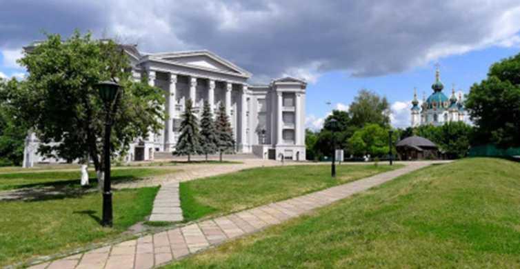 Kiev: église St Andrew et Musée de l'histoire de l'Ukraine