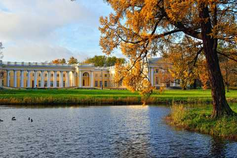 5-Hour Imperial Residences Tour: Pushkin & Pavlovsk by Car