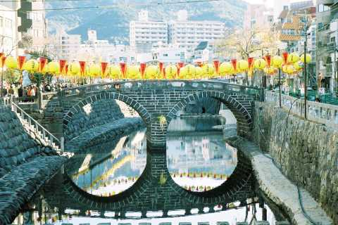 Nagasaki Vind ik leuk Lokale: Aangepaste Rondleiding