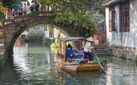 Suzhou & Zhouzhuang Water Village Private Tour from Shanghai