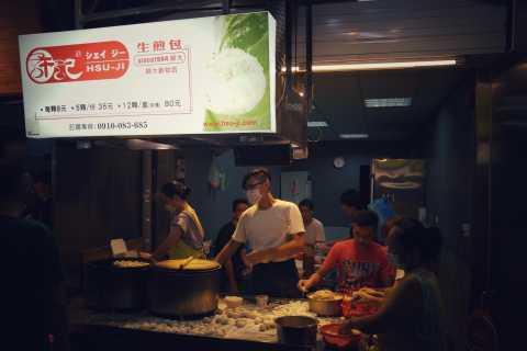 Taipei City: tour in bicicletta e mercato notturno